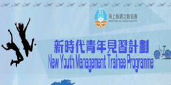 New Youth Management Trainee Programme