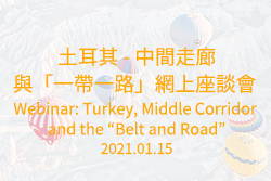 Webinar: Turkey, Middle Corridor and the