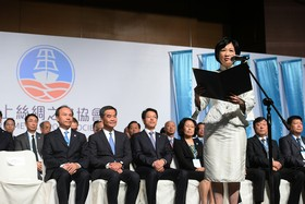 Photo 1 of Maritime Silk Road Society Inauguration Ceremony