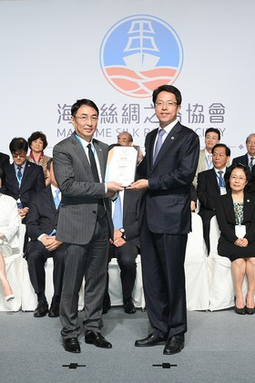 Photo 4 of Maritime Silk Road Society Inauguration Ceremony
