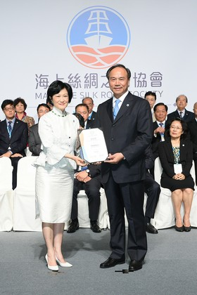 Photo 5 of Maritime Silk Road Society Inauguration Ceremony