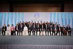 Photo 7 of Maritime Silk Road Society Inauguration Ceremony