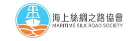 海上絲綢之路協會 MARITIME SILK ROAD SCOIETY